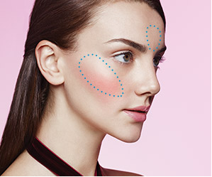 Learn how to create the Vibrant Luminosity look using the NEW mineral cheek color duo from Mary Kay.